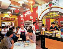 Famosa Chicken Rice Ball Restaurant