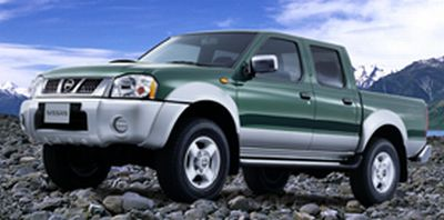 Nissan Frontier Price in Malaysia