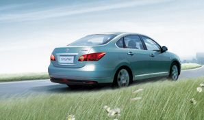 Nissan Sylphy Car Price in Malaysia